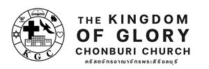 คริสตจักรอาณาจักรพระสิริชลบุรี The Kingdom of Glory Chonburi Church Logo